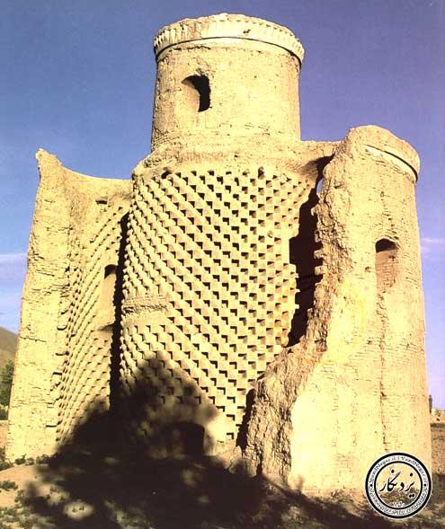 کبوترخانه اصفهان